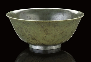 A SPINACH JADE BOWL, 18TH CENT