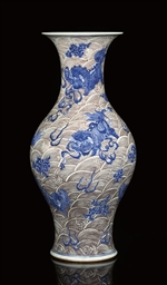 AN UNDERGLAZE BLUE AND RED BAL