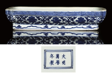 A BLUE AND WHITE RECTANGULAR B