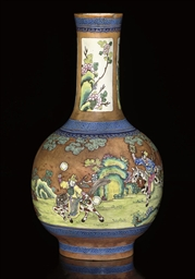 A YIXING POTTERY BOTTLE VASE,
