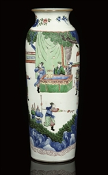 A WUCAI SLEEVE VASE, SECOND HA