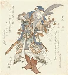 HARUNOBU GAKUTEI (1780S - C.18
