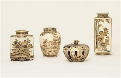 Four Satsuma vases