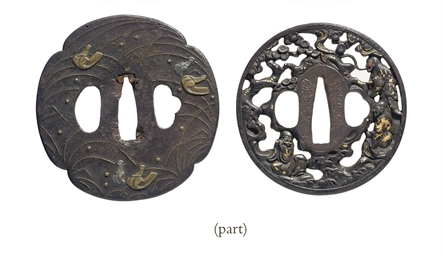 A group of fourteen tsuba