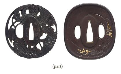 A group of nine tsuba