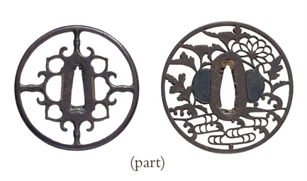 A group of sixteen tsuba