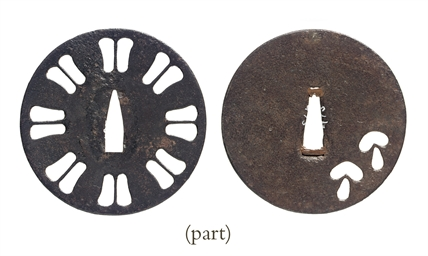 A group of eighteen tsuba