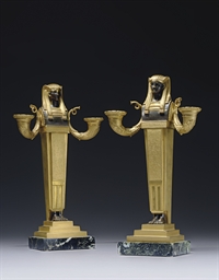 A PAIR OF ITALIAN ORMOLU, PATI