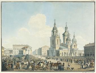 Sennaia Square, St Petersburg
