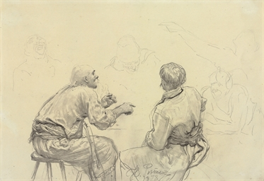 Study for 'Zaporozhian Cossack