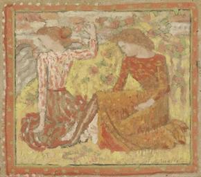 Deux jeunes filles dans un ver