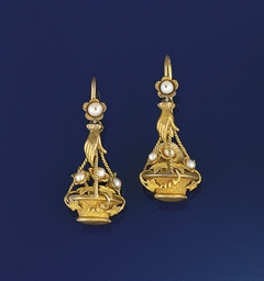 A pair of 19th century  Russia