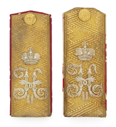 Two general shoulder boards