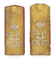 Two general shoulder boards