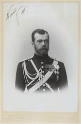 A photograph of Nicholas II