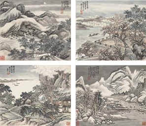 JIANG YUN (1847-1919)