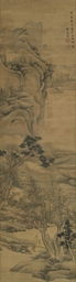 LI YUANXIU (17TH CENTURY)