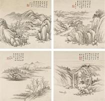 ZHANG ZHIWAN (1811-1897)