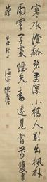 CHEN YIXI (1648-1709)