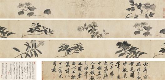 SHEN ZHOU (1427-1509)