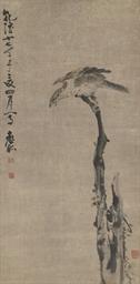 HUANG SHEN (1687-1770)