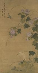 WANG CHENGPEI (?-1805)