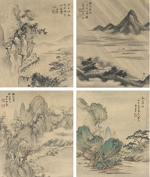 SHANG RUI (17-18TH CENTURY)