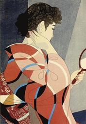 ITO SHINSUI (1898-1972) TEKAGA
