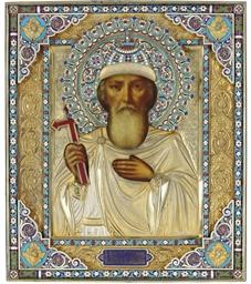 ST. VLADIMIR THE GREAT