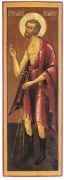 ST. PROKOPY OF USTYUG
