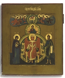 ST. SOPHIA, THE WISDOM OF GOD