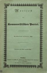 MARX, Karl (1818-1893) & ENGEL