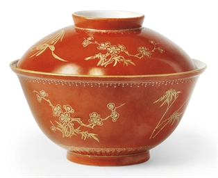 A CHINESE CORAL GROUND BOWL AN