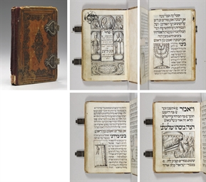 [HEBREW MANUSCRIPT]. An attrac