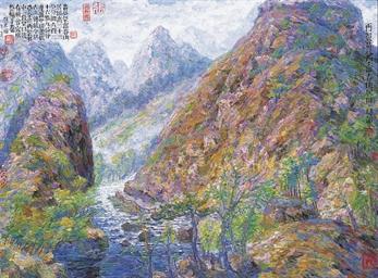ZHANG HONGTU
