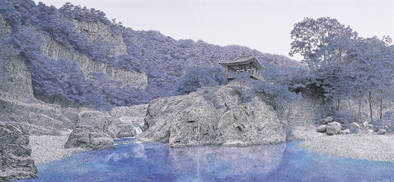 CHOI YEONG GEOL