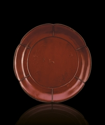 A RARE RED LACQUER PRUNUS-SHAP