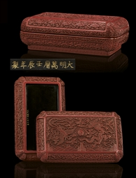 AN EXTREMELY RARE MING CARVED