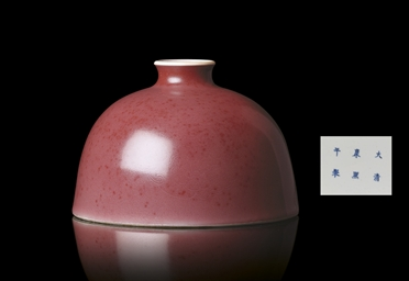 A PEACHBLOOM-GLAZED WATERPOT,