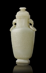 A WHITE JADE VASE AND COVER