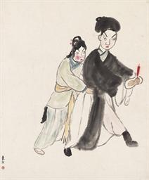 GUAN LIANG (1900-1987)