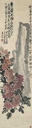 WU CHANGSHUO (1844-1927)