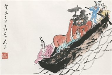 DING YANYONG (1902 - 1978)