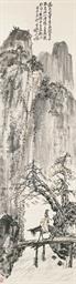 WANG ZHEN (1866 - 1938)