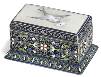 A RUSSIAN SILVER AND CLOISONNE