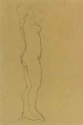 Jeune fille nue de profil