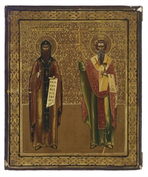 STS. CYRIL AND METHODIUS OF SL