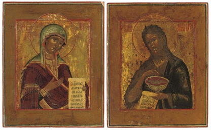 AN ICON OF THE MOTHER OF GOD A
