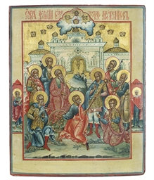 THE NINE MARTYRS OF CYZICAS