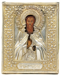 A TRAVELLING ICON OF SAINT PAF